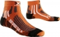 Preview: X-SOCKS® SPEED TWO